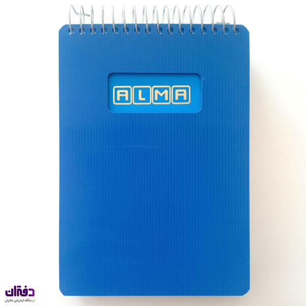 دفتر یادداشت سیم از بالا 160 برگ